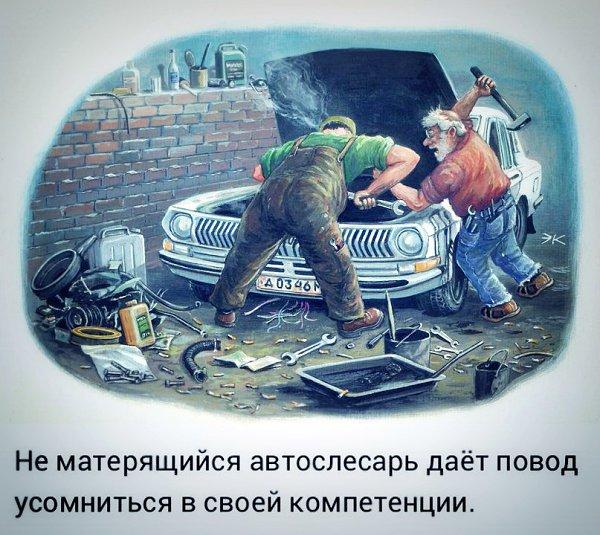 Техпомощь Яхрома +79067338004