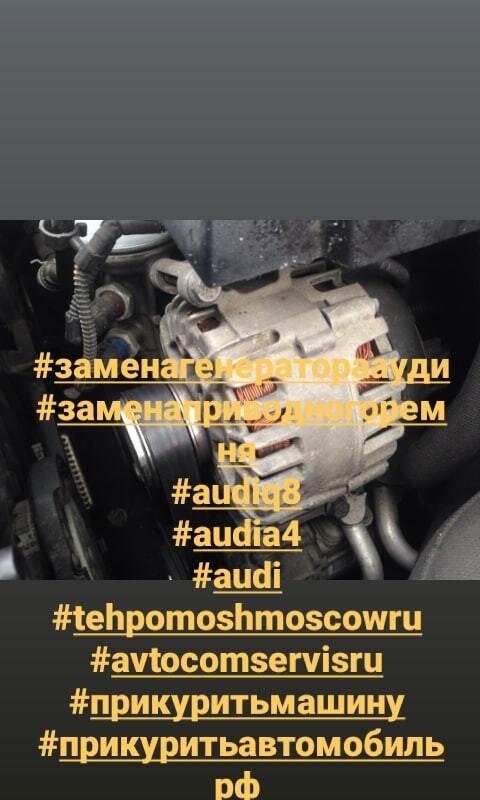 РЕМОНТ СТАРТЕРА