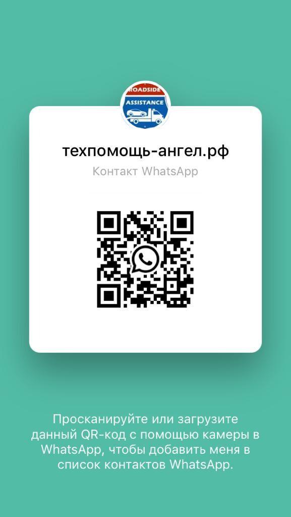 https://angel911.okis.ru